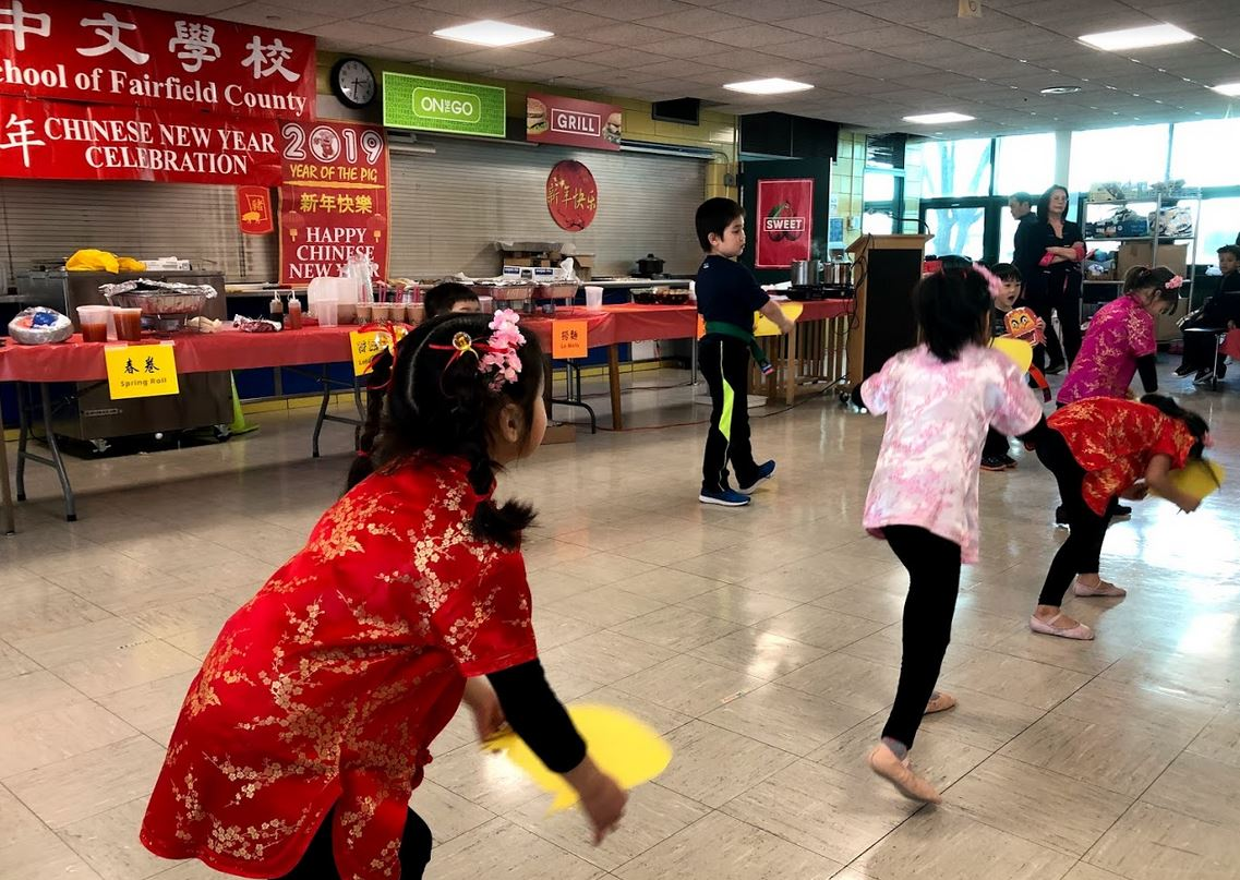 SPECIAL EVENTS  As part of our Chinese culture, throughout the year we prepare the kids to perform during special events such as Thanksgiving, Chinese New Year and School Graduation.  Culture Classes are offered on Sundays from : 3:30 - 4:30 PM during the school calendar year.